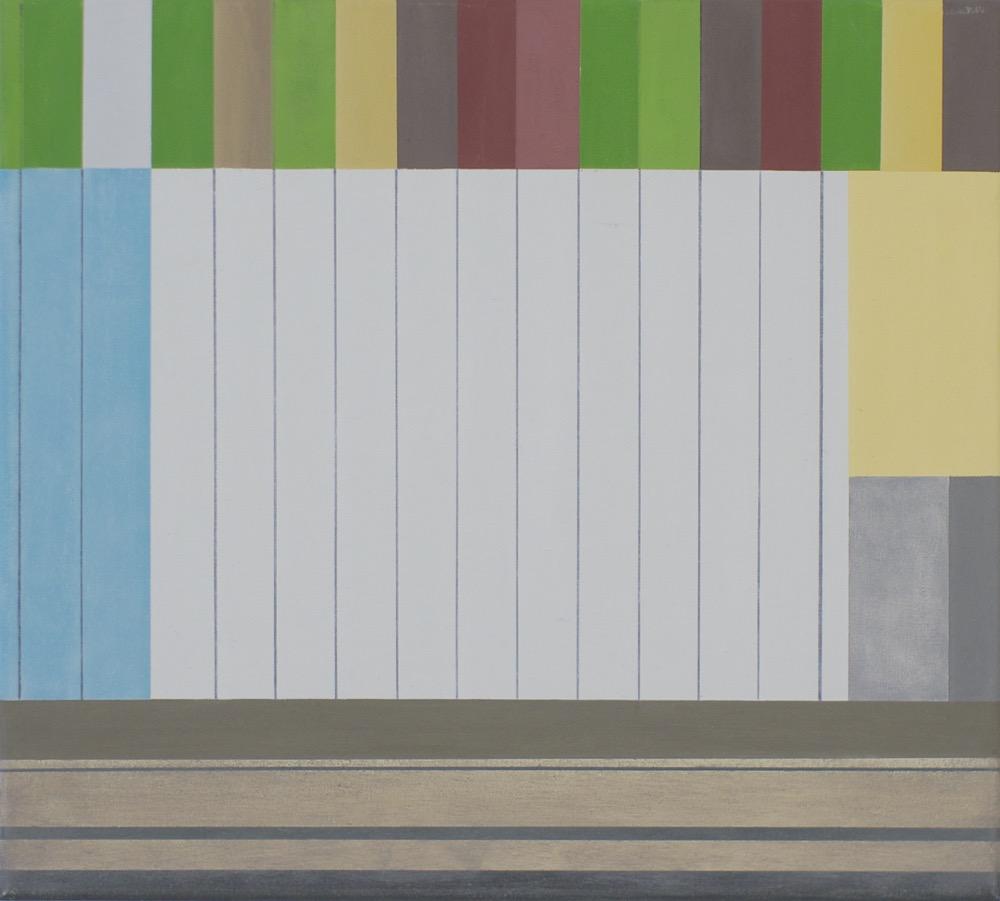 Sorong II, 2014, 45 x 50 cm, Oil on canvas