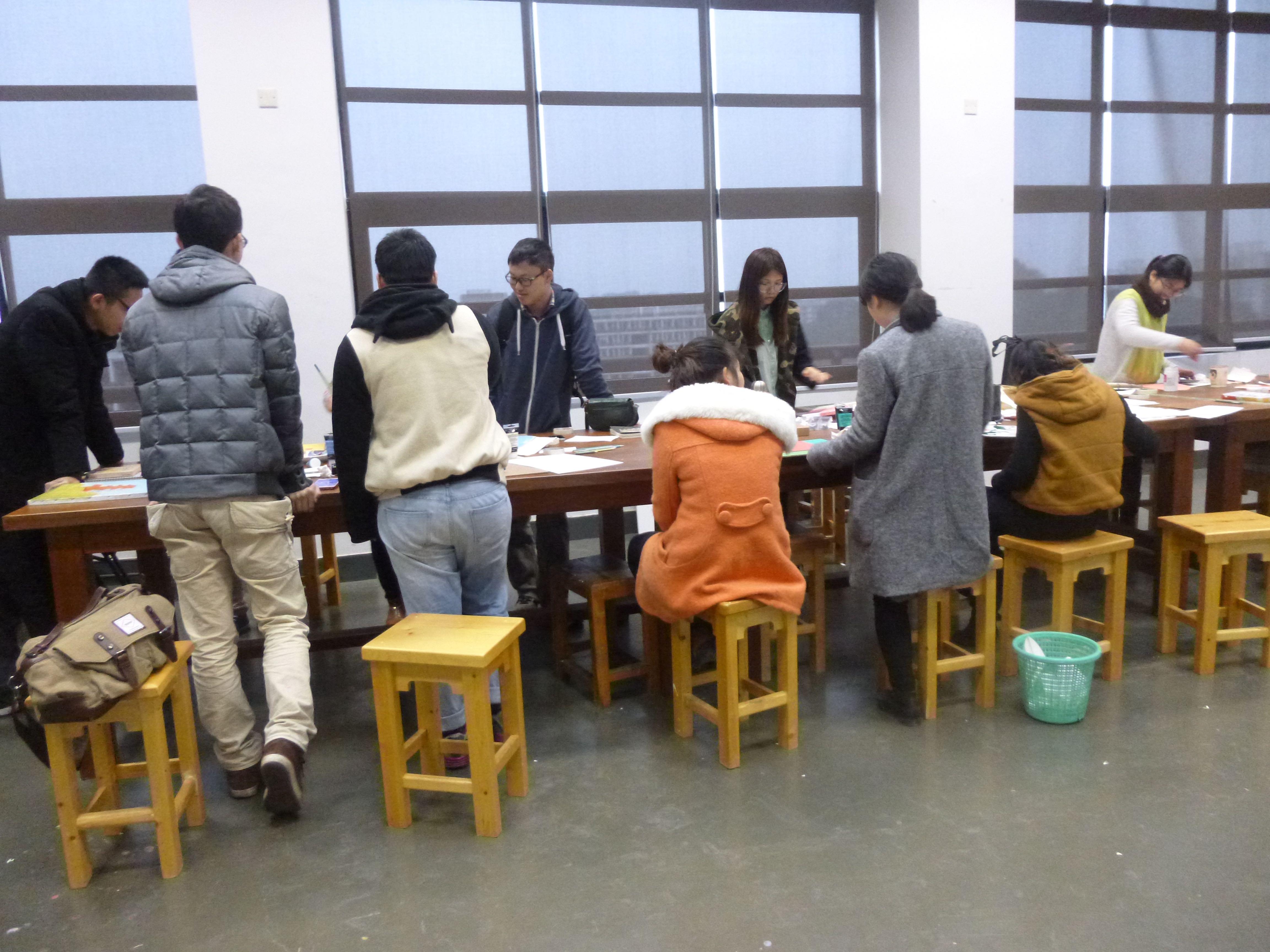 Lecture GAFA (Art Academie Guangzhou)