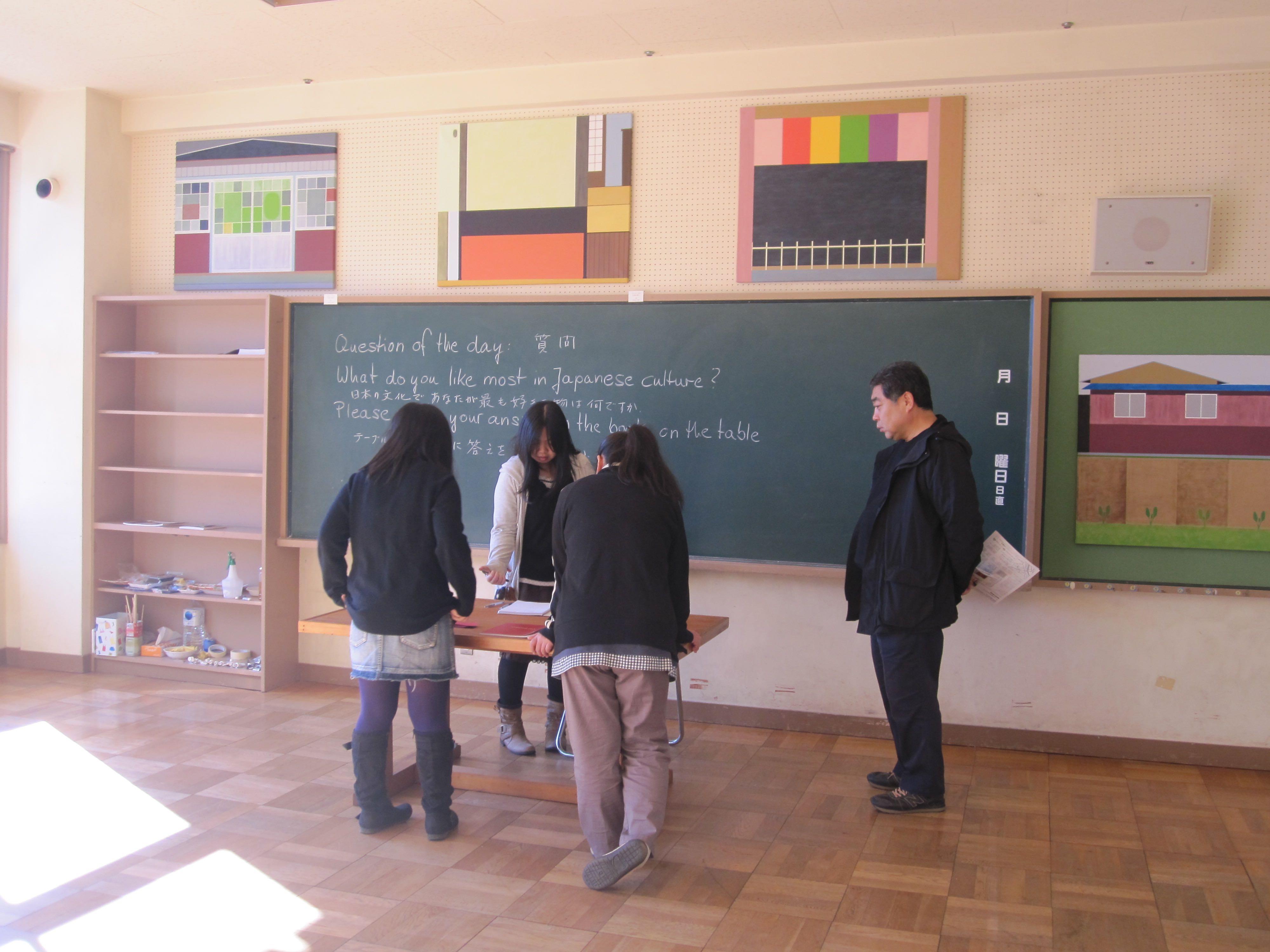 Ausstellung / Exhibition ARTONE, Tonemachi / Tokyo