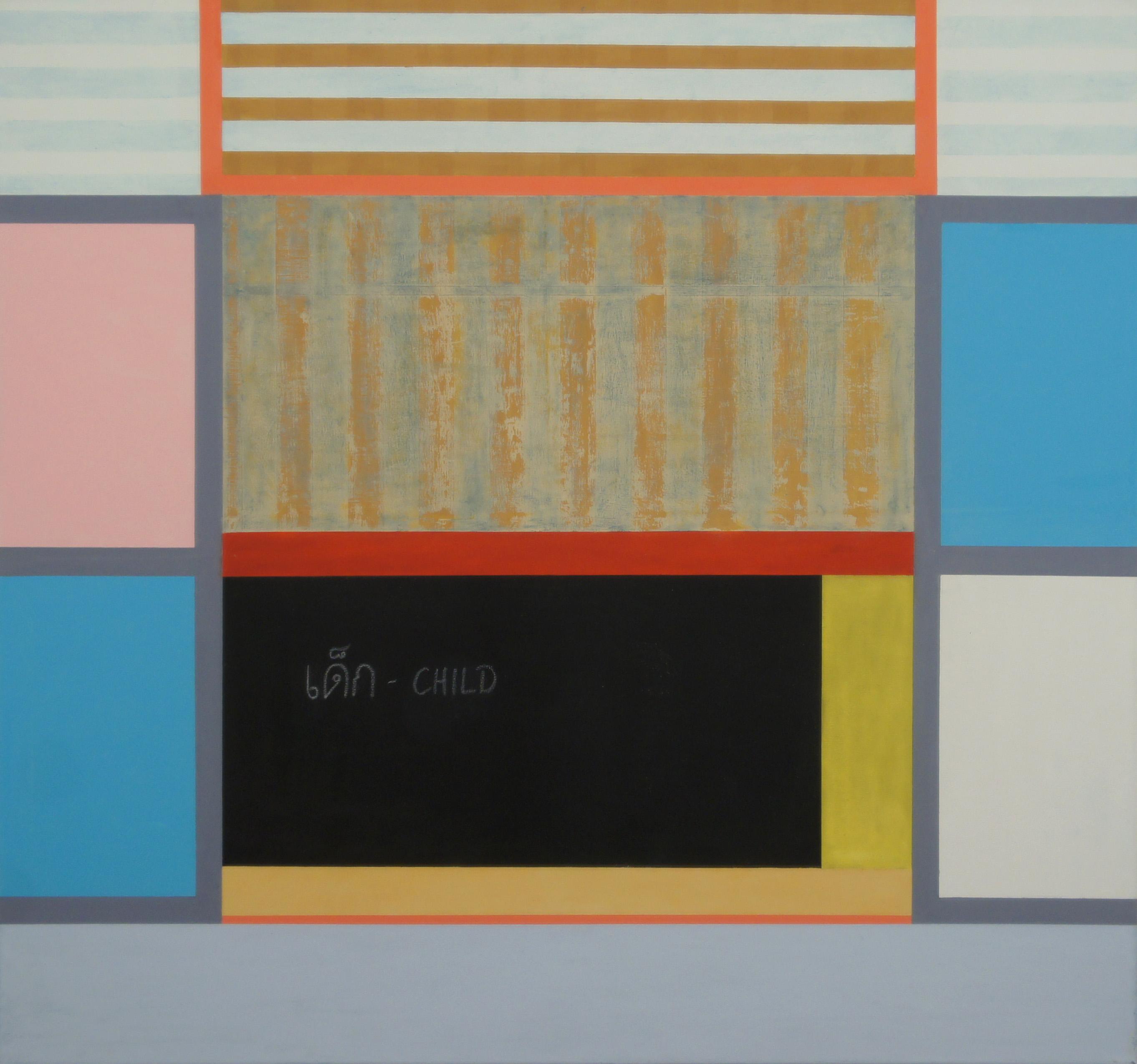 Schule Ko Lipe, Thailand, 2010, 120 x 130 cm, Ölfarbe auf Leinwand School Ko Lipe, Thailand, 2010, 120 x 130 cm, Oil on canvas